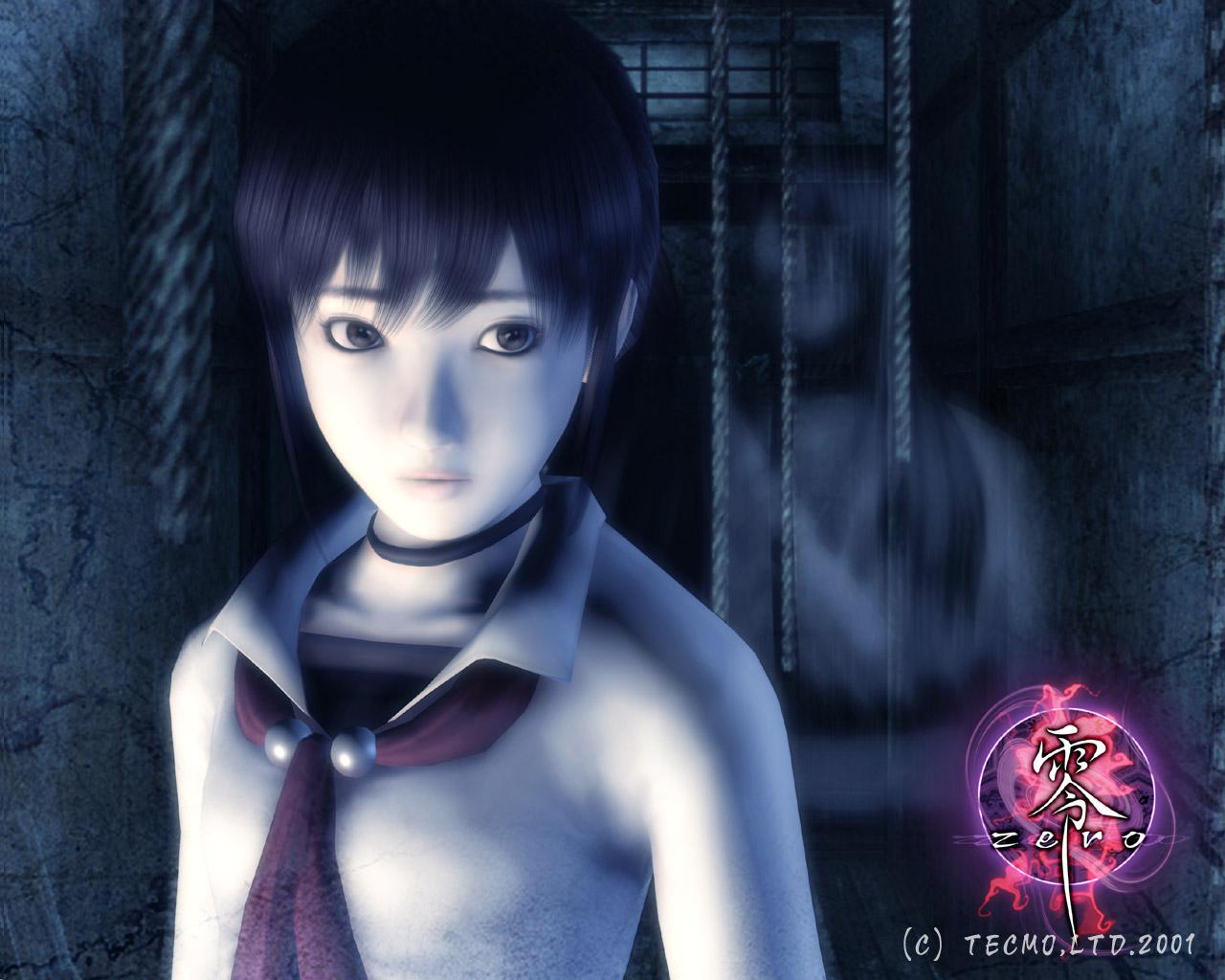 PlayStation 2: Fatal Frame Downloads at Ps2Fantasy.com